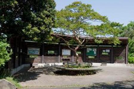 Le jardin d'observation des oiseaux