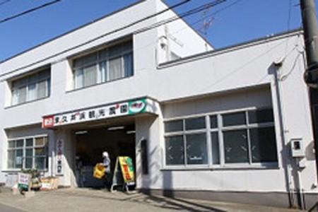 津久井滨观光农场