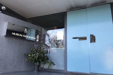 KASUYA之森現代美術館