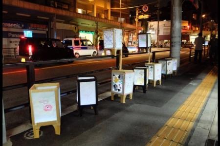 Lễ hội lồng đèn Uwamachi Ronan