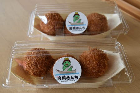 Oyatsukoubou