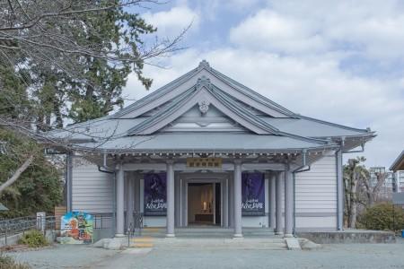 Burg Odawara Museum für historische Beobachtungen (NINJA Museum)