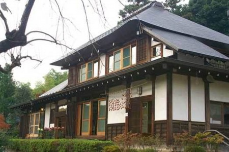 Niiharusatoyama Austauschzentrum