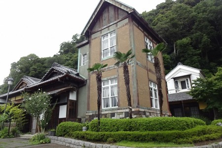 Le parc Negishi Natsukashi Koen et l'ancienne résidence Yagishita