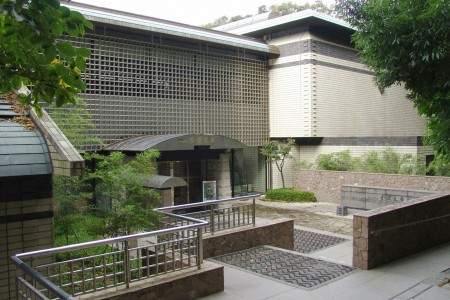 Kanagawa Präfektur Kanazawa-Bunko Museum