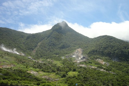 Peak of Mount Kanmurigadake