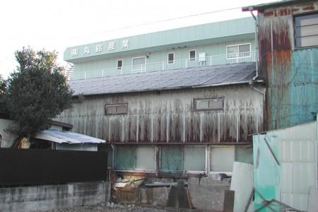Industrie Marusuzu