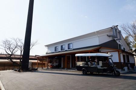瀨戸酒造店