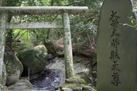 Ogama Benzaiten