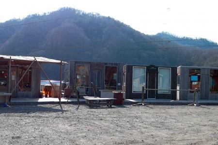 Galerie Fujino Art Village