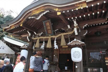 Đền Enoshima