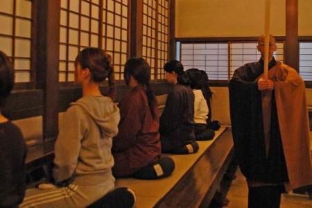 Sōji-ji Tempel