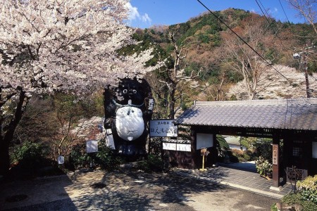 Onsen (Suối nước nóng) nhà trọ Motoyu ở Iiyama