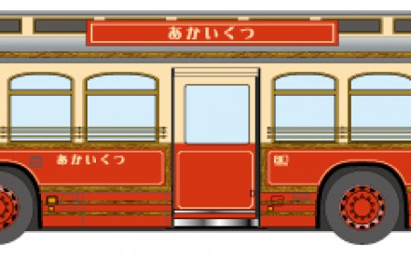 "Explore Tourist Spots on the Retro-Styled ""Akai Kutsu"" Bus"