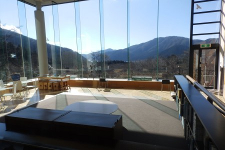 Hakone Visitors' Center