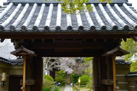 Le temple Jokomyo-ji