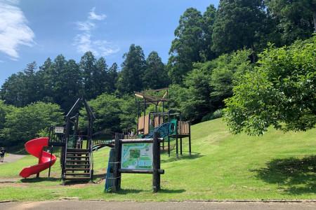 Le parc Tsukuiko Shiroyama