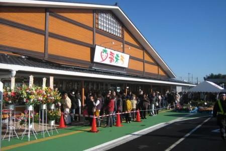 Lễ hội Yumemi Ichi (Chợ nông sản của JA Atsugi)