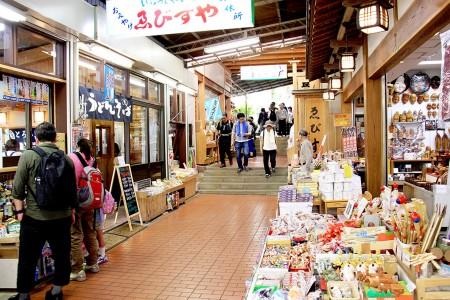 เส้นทางโคะมะ ซานโดะ