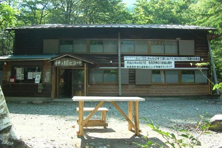 Kaminokawa Hut
