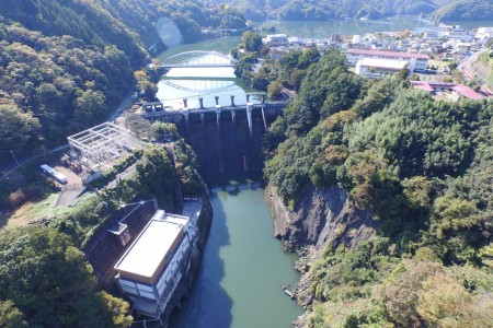 Sagami-Staudamm
