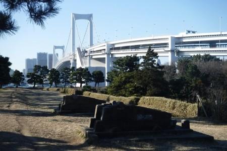 Công viên Daiba