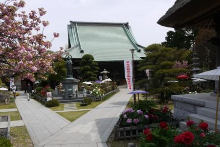 Ryūge-ji Temple