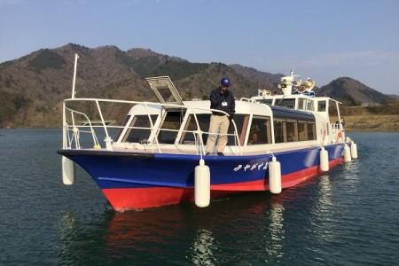 Sightseeing boat Miyamaru