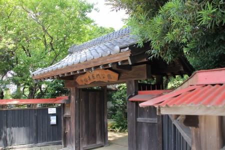 สวนอิมะฟุคุ-ยาคุอิ-มอน