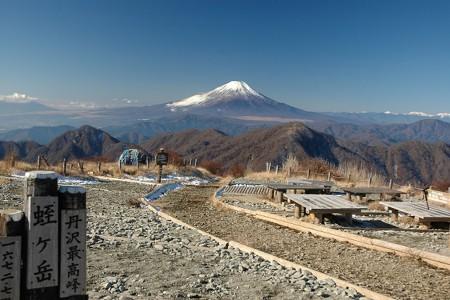 Mount Hiru Summit