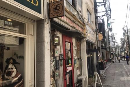 Rues de l'artisanat de Motomachi
