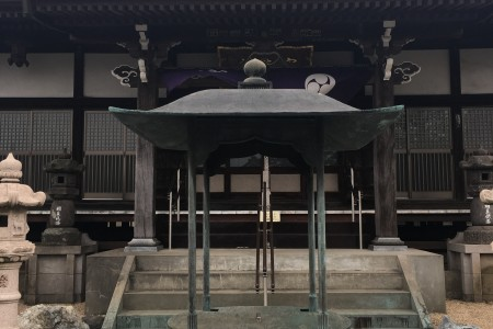 Temple Hozoji
