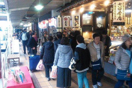 箱根湯本站前商店街