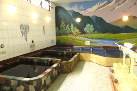 Suối nước nóng Tachibana