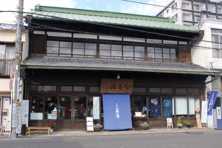 Kagosei