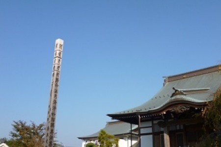 國分寺・銅鐘