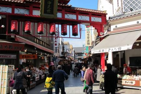 Kawasakidaishi - Nakamise-dori Street
