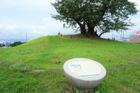 Le parc du tumulus Tsukakoshi