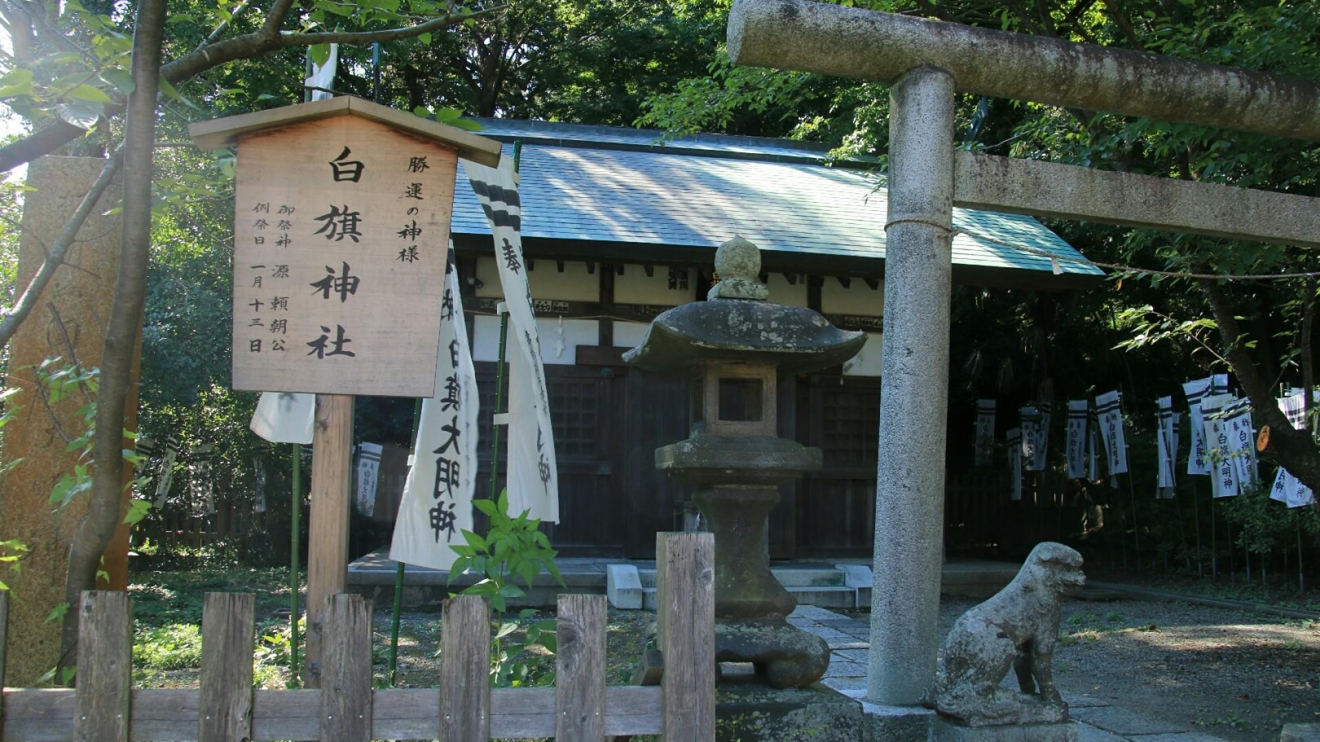 Đền Shirahata (Thành phố Kamakura)