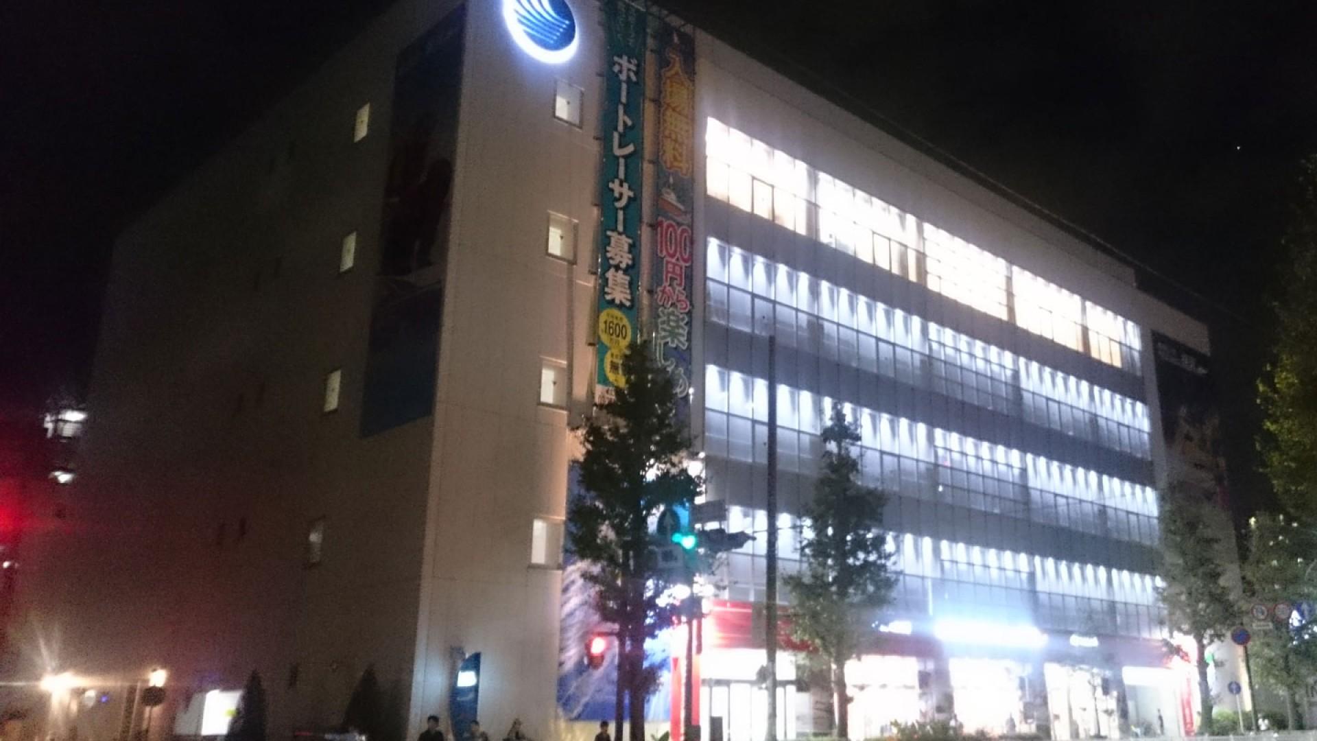 BOATRACE TICKETSHOP ボートピア横浜