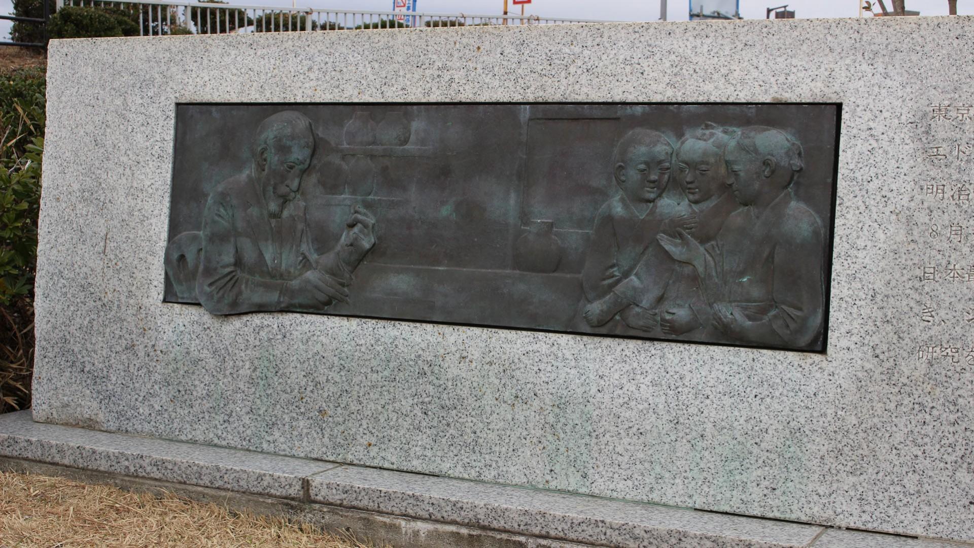 摩士紀念碑