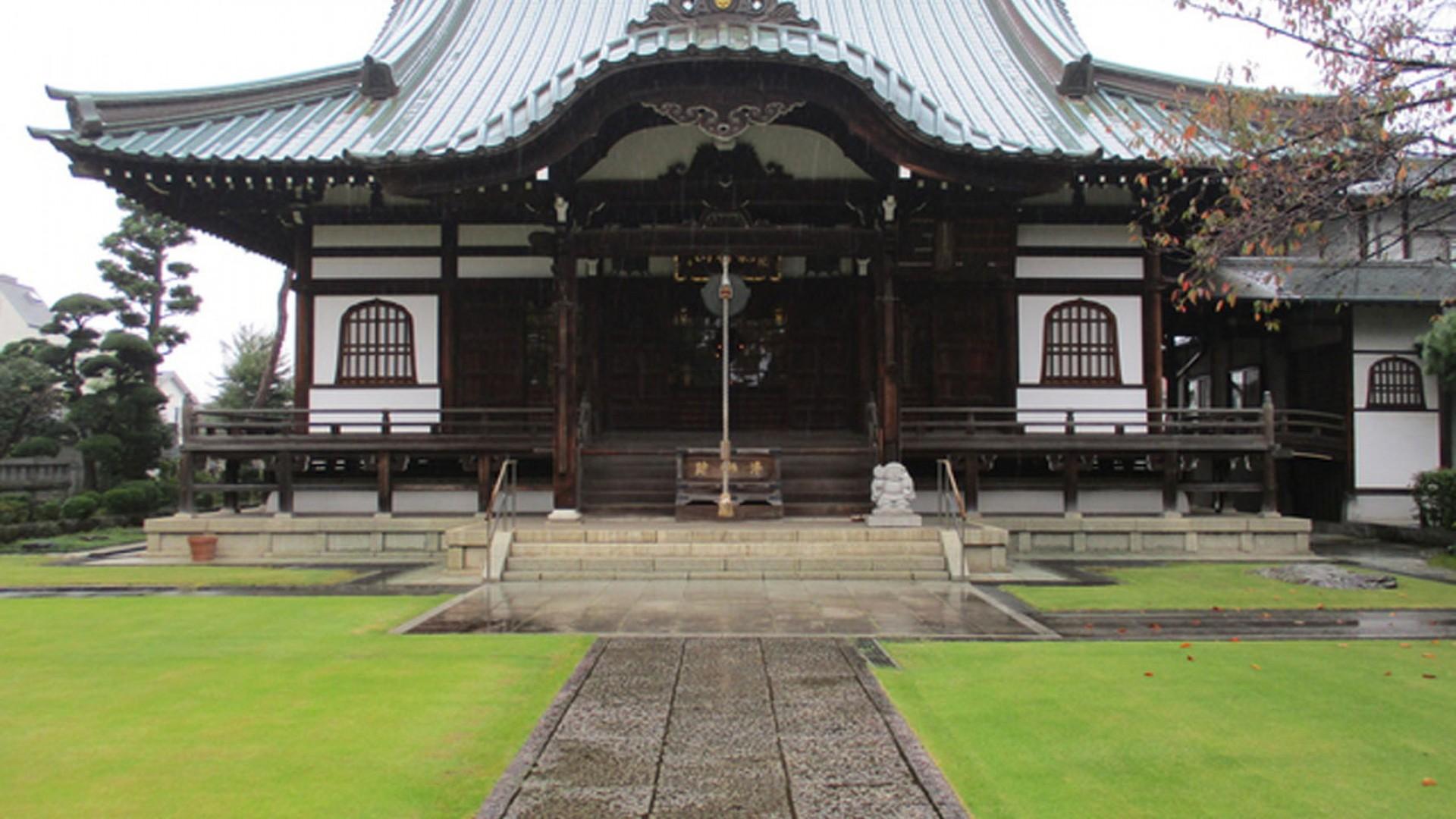 Saimyoji