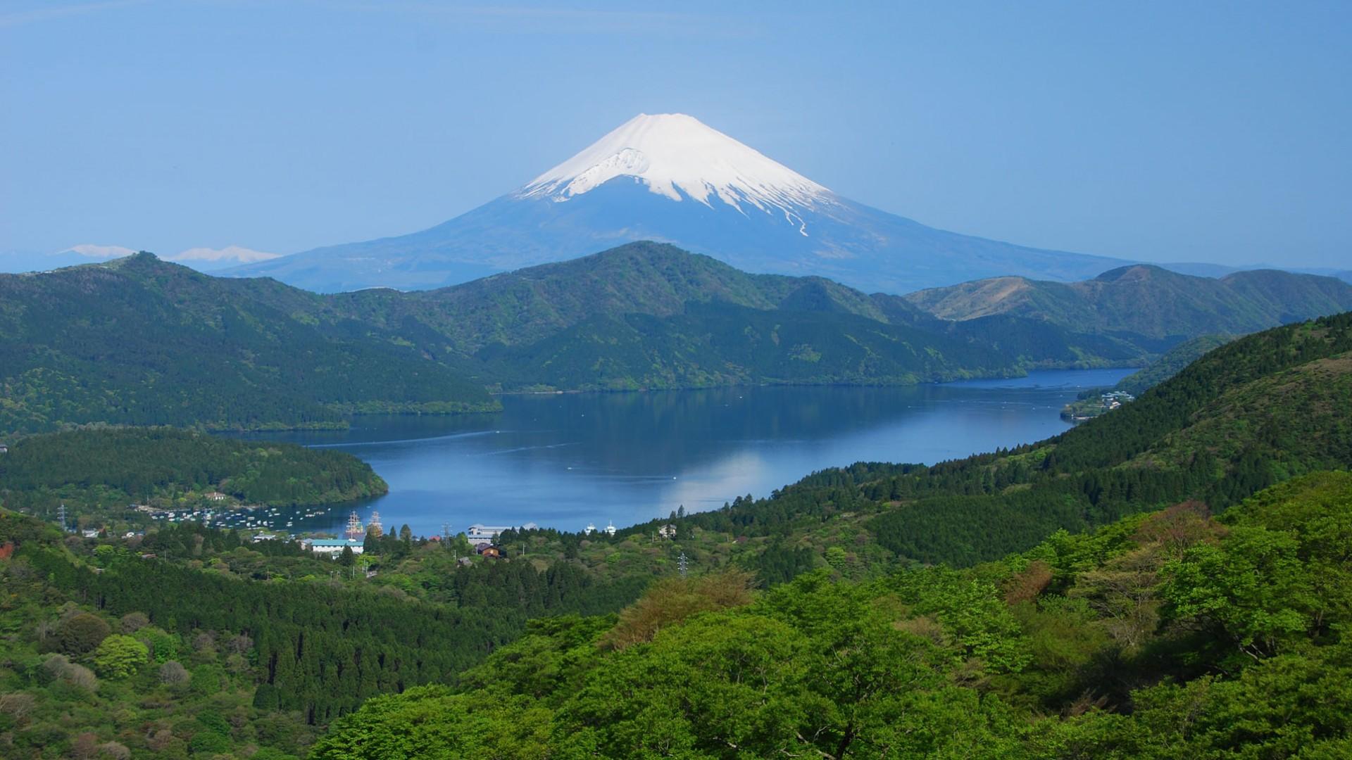 La Montagne Taikanzan