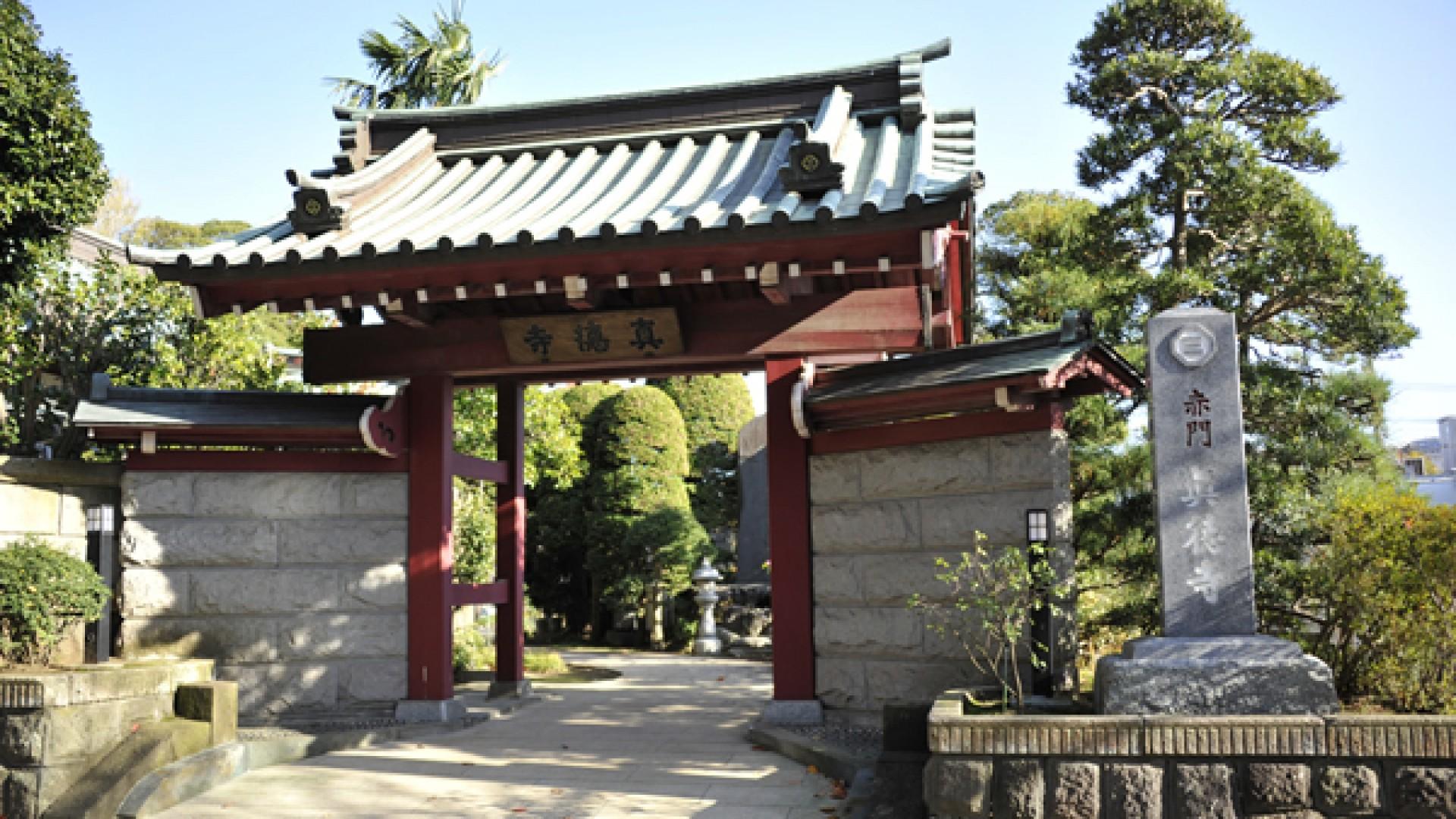 Shintoku-ji Tempel