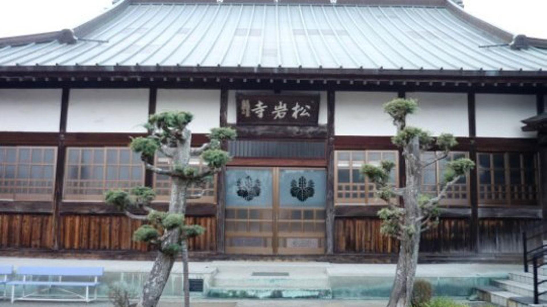 Shogan-ji Temple