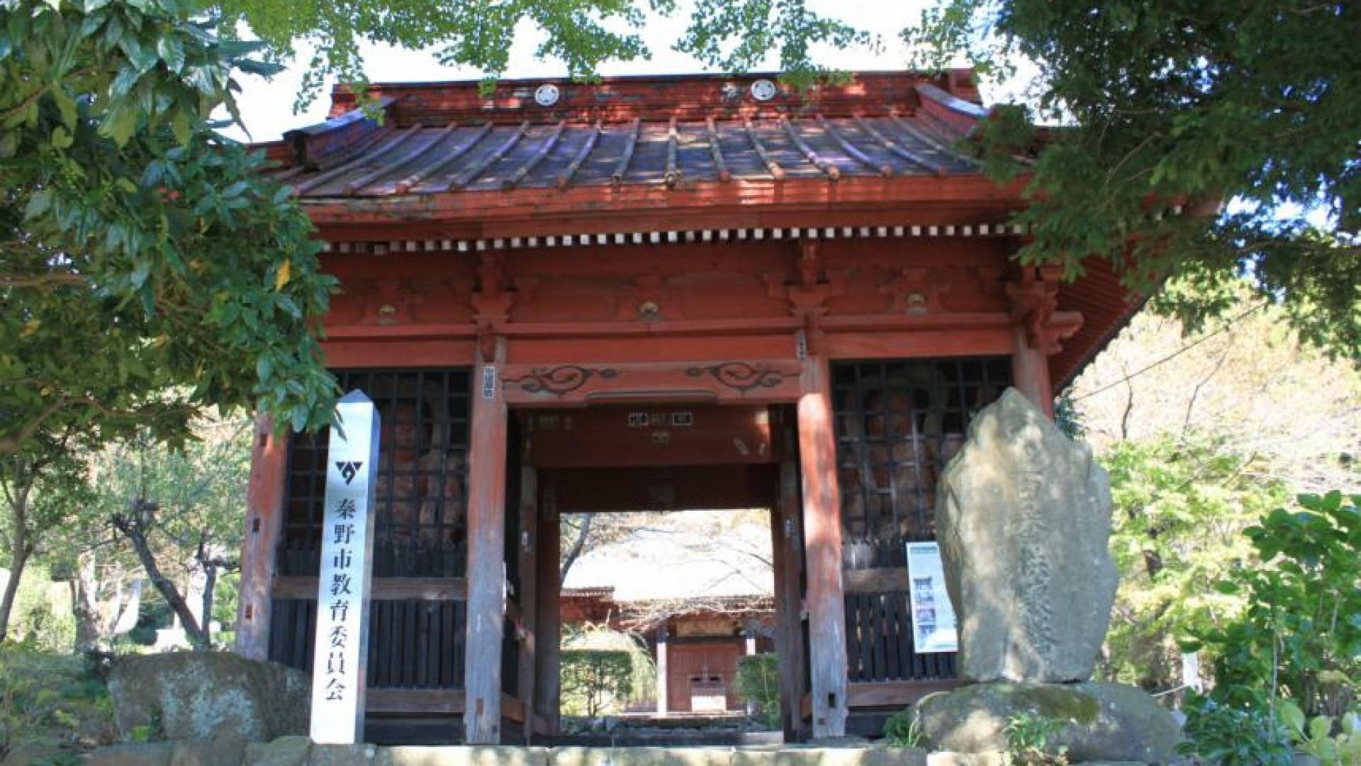 Dainichi-do