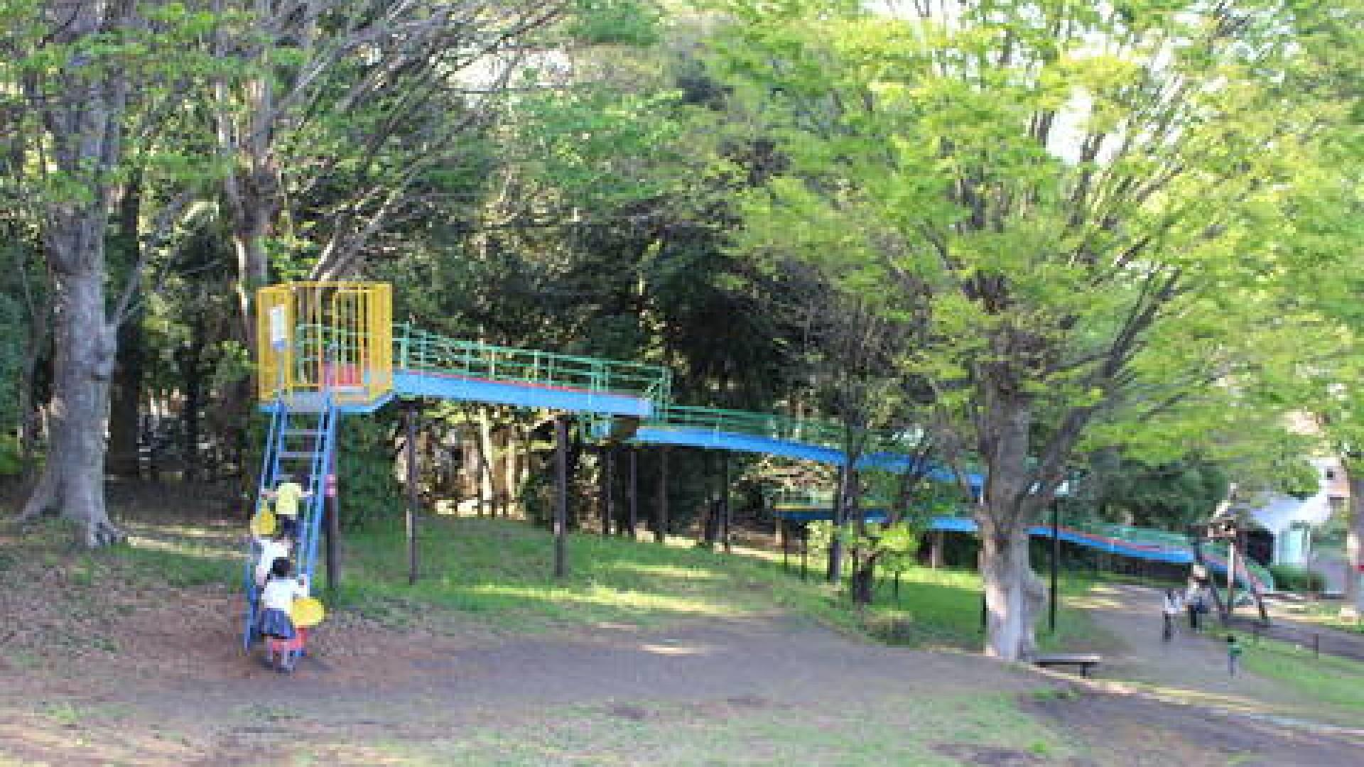 Công viên Mitsuzawa