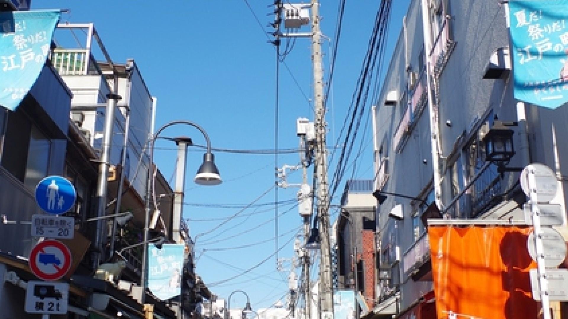 Rue commerçante de Yanaka Ginza