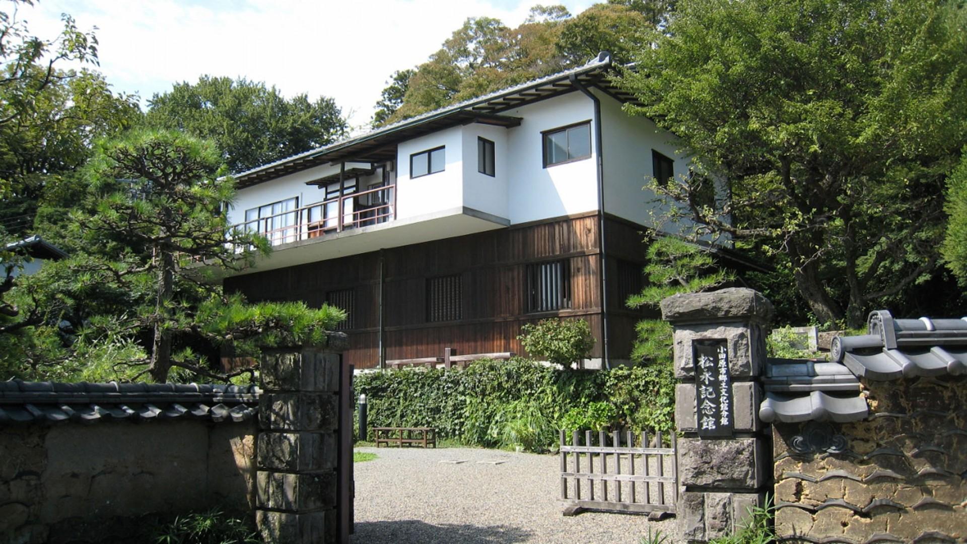 Hội trường Tưởng niệm Matsunaga