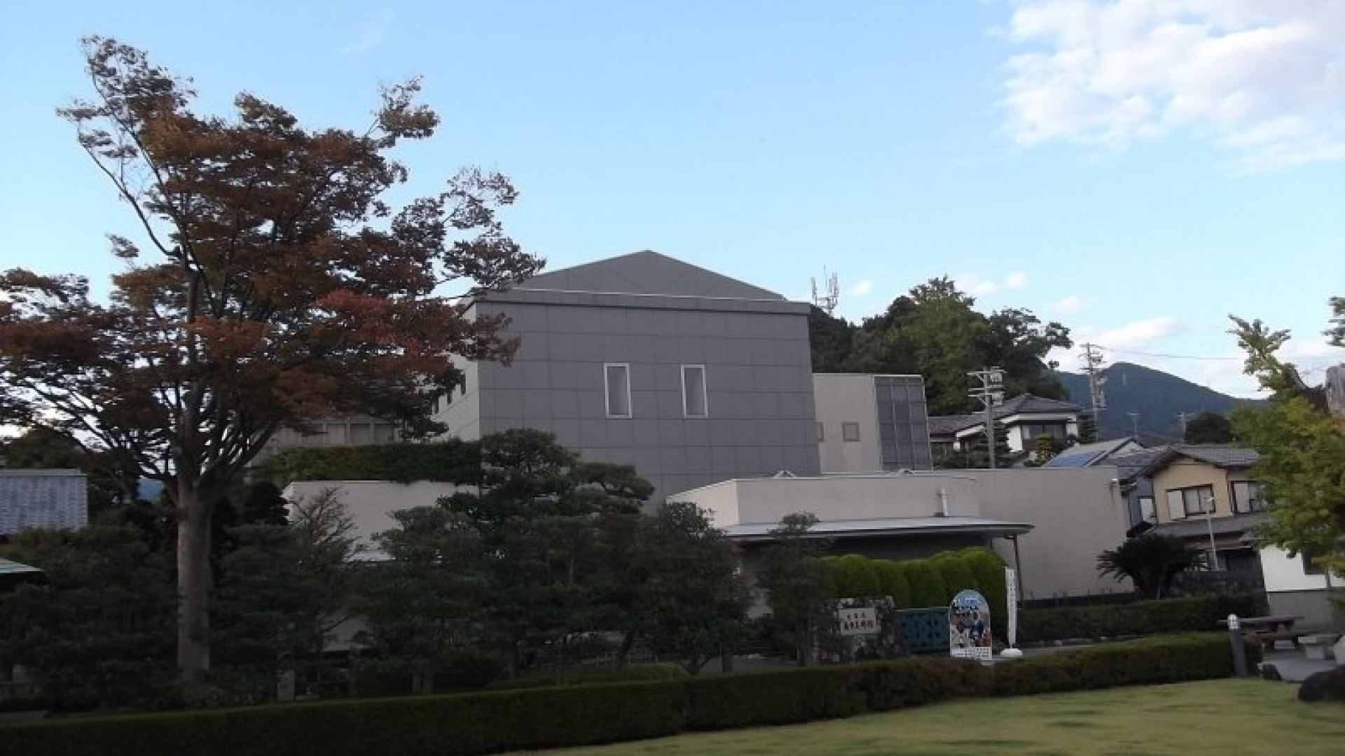 Shizuoka Stadt Tokaido Hiroshige Kunstmuseum